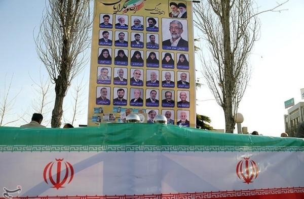 Verkiezingsposters Iran
